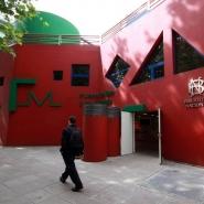 Museo del Libro y de la Lengua.