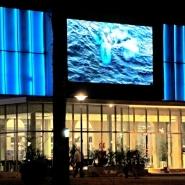 Centro de Convenciones (Santiago del Estero)