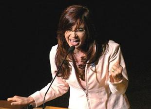 Cristina Fernandez de Kirchner Senadora