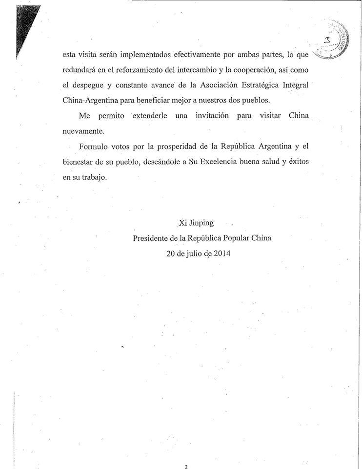 Carta del Presidente de la República Popular China, Xi Jinping 习近平: