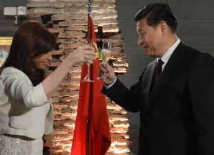 Cena en honor del presidente de la República Popular China, Xi Jinping