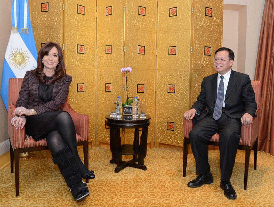 Actividad oficial de #CFK en China.