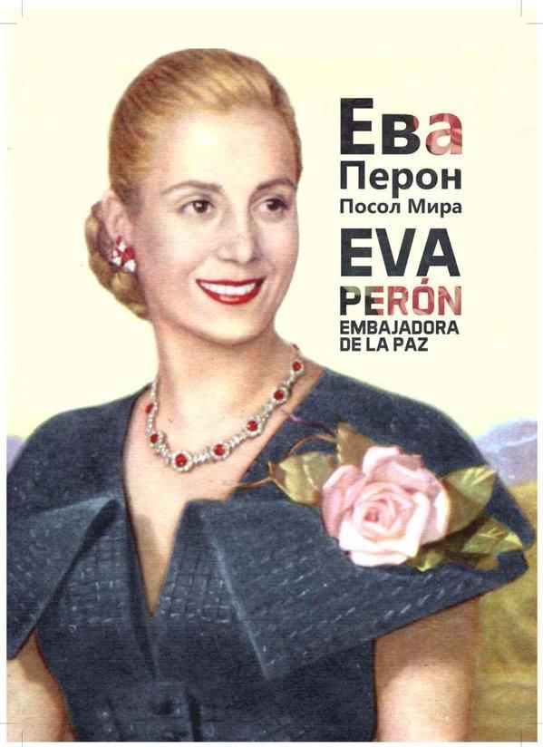 Museo Evita en el Museo de la Historia de Rusia.